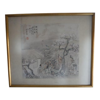 Vintage Oriental Painting on Silk