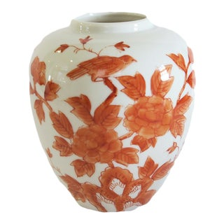 Vintage Andrea By Sadek Orange and White Handpainted Chinoiserie Porcelain Vase
