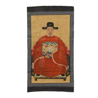 Chinese Vintage Canvas Color Ink Royal Gentlemen Ancestor Paint Art