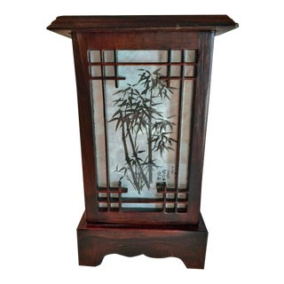 Vintage Chinese Rice Paper & Wood Lamp
