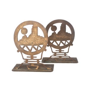 Vintage Asian Brass Bookends