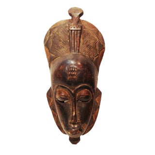 Cote d'Ivoire Baule Tribe Female Portrait Mask
