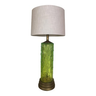 Textured Murano Table Lamp