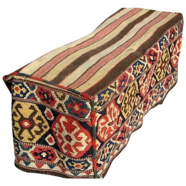 Antique Caucasian Mafrash Rug Bag - Image 1 of 5