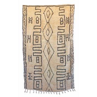 "Vintage Azilal Moroccan Berber Rug - 4'4"" x 7'6"""
