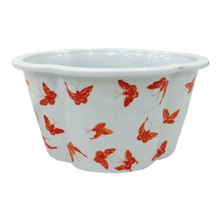 Vintage Mottahedeh Butterfly Jardiniere Cachepot