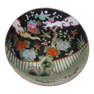 Chinese Porcelain Painted Bowl
