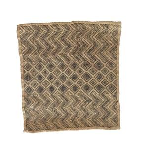 African Kuba Textile II