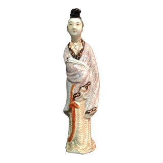 Chinese Porcelain Female Figure, Early 20th Century