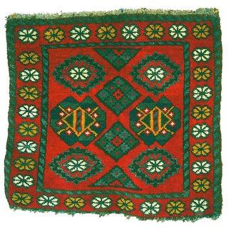 Vintage Uzbek Kirghiz Rug - 2′1″ × 2′3″