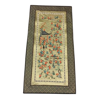"""Chinese Silk Embroidered Tapestry - 13.5"""" x 25.5"""""""