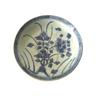 Japanese Imari Bowl Hand Painted Blue White Signed