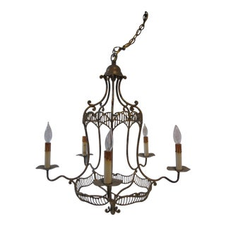 Transitional Charisse Chandelier
