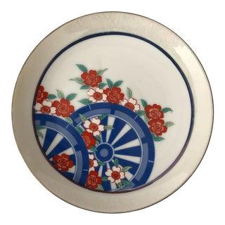 Decorative Asian Motif Plate