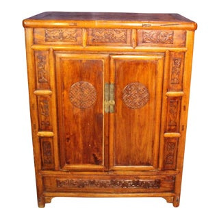 Early Chinese Carved Cabinet Armoire