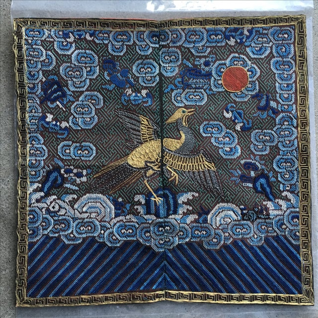 Image of Antique Chinese Qing Dynasty Rank Badge
