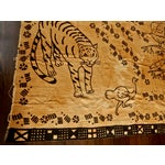 Image of African Mud Cloth Wall Hanging or Throw