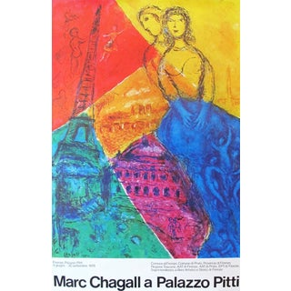 1978 Italian Exhibition Poster, Marc Chagall a Palazzo Pitti