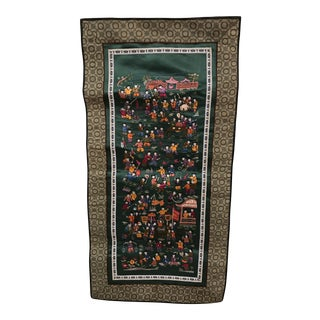 Vintage Chinese Embroidered Wall Hanging