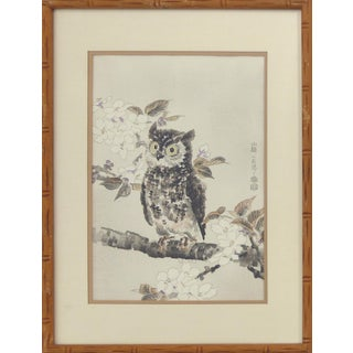 Vintage Japanese Owl Wood-Block Print