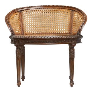French Style Hand-Carved Vanity Bench