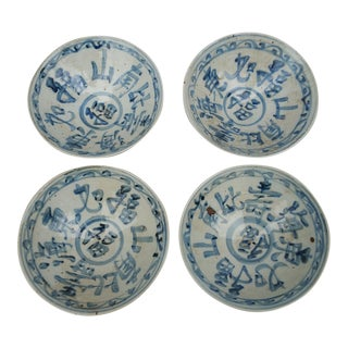 Hand Thrown Vintage Painted Bowls - Set of 4