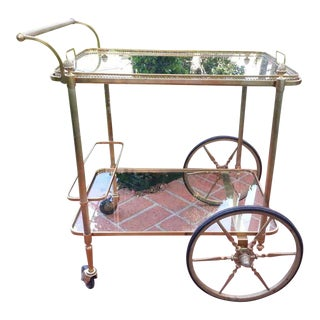 Maison Bagues Serving Cart