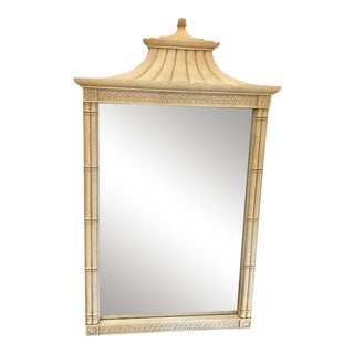 Thomasville Chinoiserie Faux Bamboo Pagoda Style Mirror