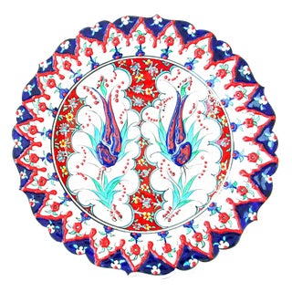 Handmade Turkish Plate