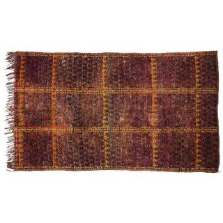 Vintage Moroccan Berber Modern Style Rug - 7′ × 12′1″