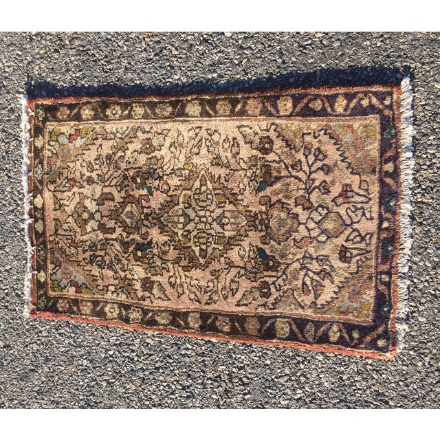"Hamadan Persian Rug - 1'9"" X 2'10"" - Image 2 of 8"