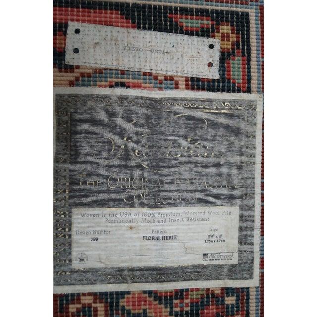 Image of Karastan Williamsburg Heriz Carpet - 5′10″ × 9′11″