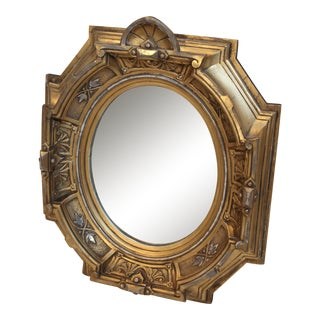 Antique Renaissance Revival Gilt Wood Mirror