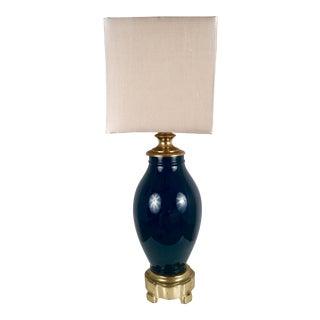Vintage Oversize Dark Blue & Brass Lamp