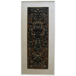 Antique Hand-Carved Wood Panel