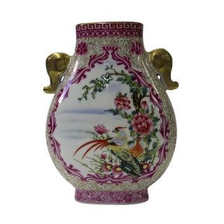 Chinese Pink Floral Porcelain Vase