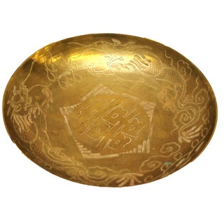Mid-Century Asian Brass Bowl