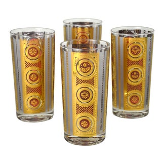 Georges Briard Cocktail Glasses - Set of 4