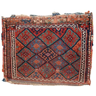 1880s Hand Made Antique Collectible Persian Kurdish Bag