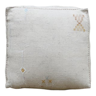 Sabra Silk Floor Pillow
