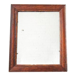 Vintage Oak Shaving Mirror