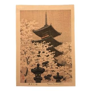 Vintage Japanese Ueno Toshogu Shrine Woodblock