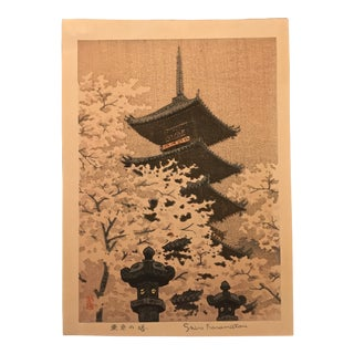 Vintage Japanese Ueno Toshogu Shrine Woodblock