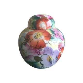 Handpainted Multicolor Mini Ginger Jar