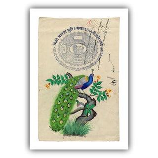 Vintage Indian Stamp Paper 2 Archival Print