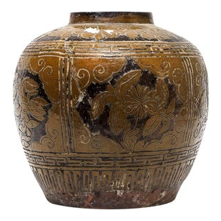 Antique Hand Carved Martaban Jar