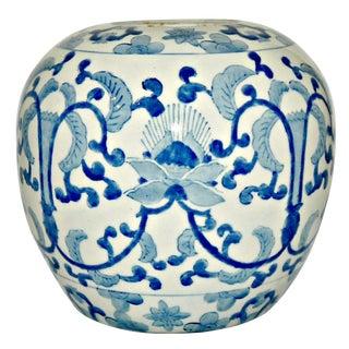 Round Blue & White Floral Vase