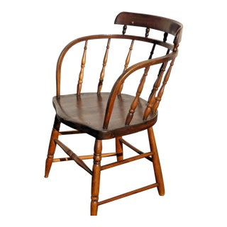 Vintage Windsor Style French Country Rustic Wood Accent Chair