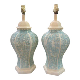 Chinoiserie Asian Inspired Lamps - A Pair
