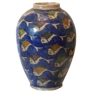 Vintage Persian Fish Vase